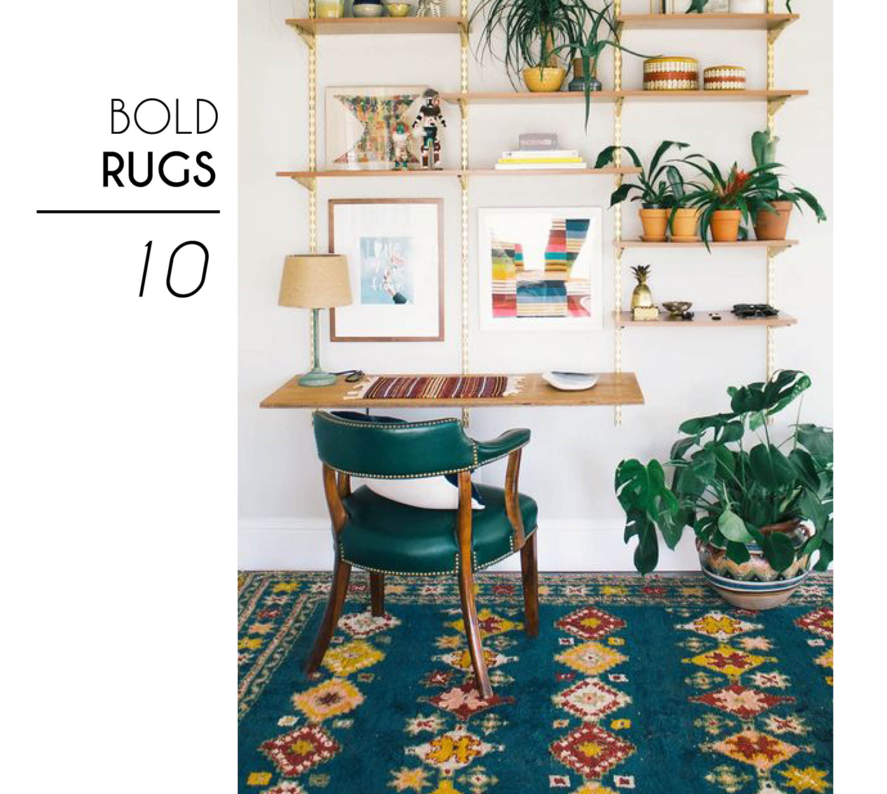 chic interior style bold rug